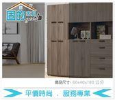 《固的家具GOOD》485-3-AJ 亞力士2尺四門鞋櫃【雙北市含搬運組裝】