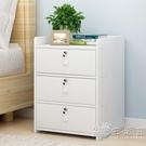 簡易床頭櫃簡約現代床邊收納小櫃子多功能儲物櫃北歐小型置物架WD 小時光生活館