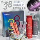 韓國MASIL 38極致護髮禮盒