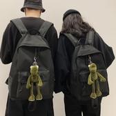 大容量書包女韓版初高中大學生校園時尚百搭背包男潮流後背包黑色 米娜小鋪