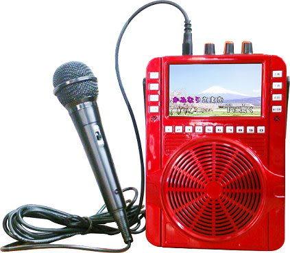 【順風99行動卡拉OK機 MK-100】MAX 30W大功率 可播放USB/microSD 可錄音 內建4.5吋螢幕 迷你卡拉OK機 MK100