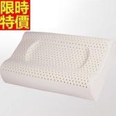 乳膠枕-護頸椎幫助睡眠健康防打鼾天然乳膠枕頭68y12[時尚巴黎]