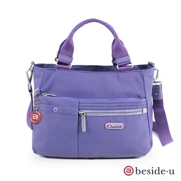 BESIDE-U 官方直營 FOREVER YOUNG系列 防盜刷三層百搭多功能側背包兩用包 - 富裕紫