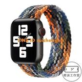 適用apple watch表帶iwatch6/5手表表帶44mm40