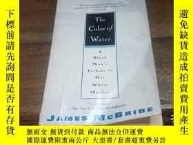 二手書博民逛書店The罕見color of waterY271632 James