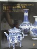 【書寶二手書T7/收藏_YBA】POLY保利_宮廷藝術與重要瓷器玉器工藝品_2018/6/20