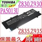 TOSHIBA Z830, Z835,Z...