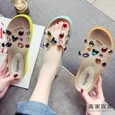 拖鞋女夏外穿時尚百搭水鉆一字拖韓版涼拖鞋潮【毒家貨源】
