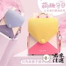 小學生書包炫彩款女童書包日本學生書包後背包護脊書包輕便【君來佳選】