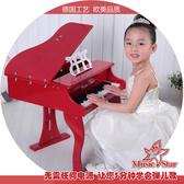 音樂之星兒童玩具小鋼琴木質30鍵可彈奏早教?蒙樂器生日禮物