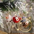 聖誕裝飾 圣誕節裝飾用品五角星公仔小鹿擺件創意木偶無紡布娃娃圣誕樹掛件耶誕節-限時優惠