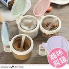 廚房環保小麥秸稈玻璃調味罐 調料盒