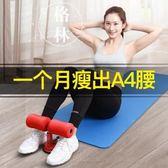 健腹器懶人收腹機仰臥起坐吸盤練卷腹肌健身器材 【格林世家】