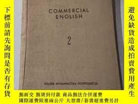 二手書博民逛書店COMMERCIAL罕見ENGLISH 2:商務英語2Y200392