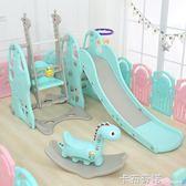 滑滑梯室內秋千組合小型家用游樂園幼兒園小孩健身玩具 卡布奇諾HM