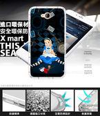 ♥ 俏魔女美人館 ♥ HTC U Play / HTC U Ultra {愛莉絲*防摔空壓軟殼} 手機殼 手機套 保護殼