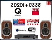 盛昱音響 - 組合特賣 - 英國 Q Acoustics 3020i 喇叭榮獲大獎+ NAD C338 綜合擴大機