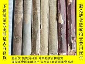 二手書博民逛書店EVERYMAN   S罕見LIBRARY EDITED BY ERNEST RHYS 人人文庫系列叢書9本合售