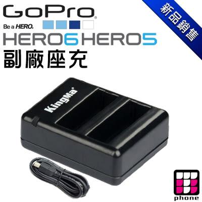 【GOPRO配件出租】HERO5&HERO6 電池充 副廠商品 (最新趨勢以租代替買)