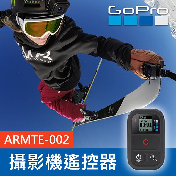 【完整盒裝】原廠 遙控器 Wi-Fi ARMTE-002 適用 Hero 8 7 6 5 多媒體 GoPro 台閔公司貨