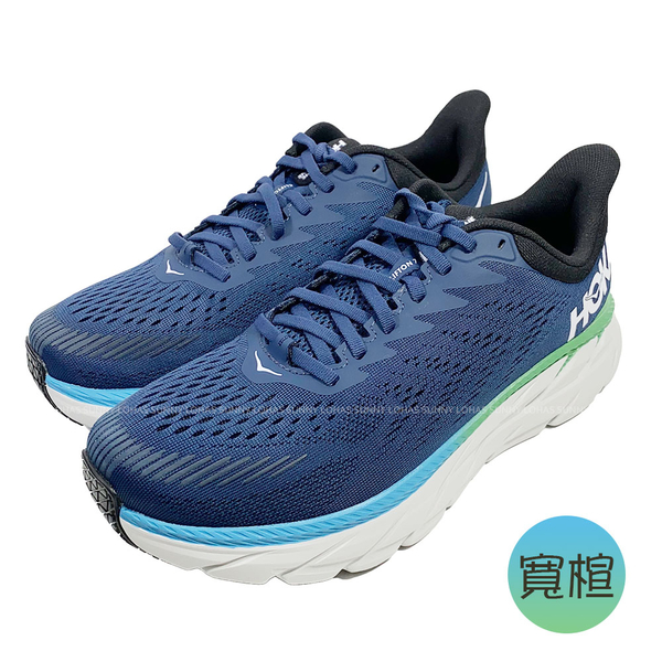 (C5) Hoka One One男鞋 Clifton 7超緩震慢跑鞋 寬楦 運動鞋HO1110534MOAN月光藍 [陽光樂活]