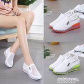 一腳蹬 單網面內增高女小白鞋鏤空透氣網紗女運動休閒鞋一腳蹬懶人鞋   傑克型男館
