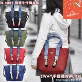 日本mis zapatos 最新上市 B-6866 捲邊牛仔褲女孩 2WAY手提肩背兩用包 限量發售!