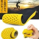 日本男加厚減震隱形鞋墊可裁剪籃球登山徒步勞保防臭內增高鞋墊女 小山好物