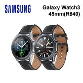 三星SAMSUNG Galaxy Watch3(藍芽) 45mm 智慧型手錶 [24期0利率]