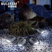 布雷科曼太陽能石頭燈家用草坪花園庭院景觀led裝飾戶外防水璧燈