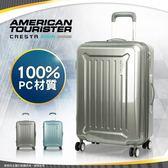 SAMSONITE美國旅行者 雙層防爆拉鍊 DP9 極輕量(3.6 kg)行李箱 24吋飛機輪/八輪商務箱硬殼箱