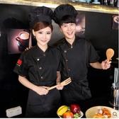 廚房工衣男女飯店廚師長工作服