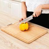 砧板 加厚家用長方形大號廚房切菜板 ZB1090『美好時光』