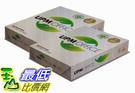 UPM OFFICE 80G A4 影印紙 500張x5包(兩入裝) W122701 [COSCO代購]