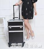 拉桿化妝箱專業手提大容量跟妝美甲紋繡美髮美容半永久多層工具箱 【新品熱賣】LX