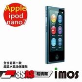 TWMSP★按讚送好禮★iMOS 蘋果 Apple iPod Nano 7 3SAS 防潑水 防指紋 疏油疏水 螢幕保護貼