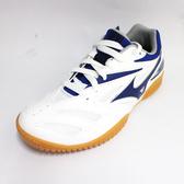 [陽光樂活=](A9) MIZUNO 美津濃 CROSSMATCH PLIO EV 桌球鞋 81GA198527