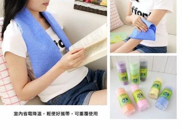 夏季消暑 冰涼巾 冰領巾 運動冰毛巾 涼感巾多功能塑膠罐裝【美日多多】
