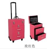 新款多層萬向輪拉桿化妝箱專業紋繡工具箱跟妝箱大號