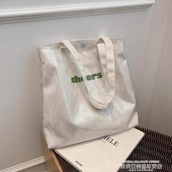 果凍包 夏季大容量透明果凍包女2021新款潮百搭質感學生上課包側背手提包 新品