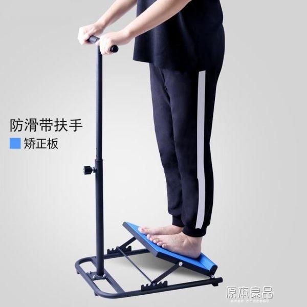 拉筋板 健身站立拉筋板斜踏板 小腿抻筋美腿瑜伽訓練神器YYJ    原本良品