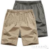 夏季中老年休閒五分褲純棉寬鬆大碼短褲薄款中褲戶外沙灘運動短褲水晶鞋坊