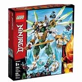 LEGO 樂高 NINJAGO® Lloyd's Titan Mech 炫風忍者系列 勞埃德的鈦機械人 70676