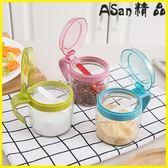 調料罐-廚房用品調料盒套裝家用玻璃調味罐