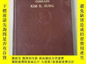二手書博民逛書店REVOLUTIONARY罕見ACTIVITIES OF  COMRADE KIM IL SUNG 金日成同誌的革