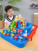越誠托馬斯小火車套裝軌道停車場兒童汽車闖關大冒險男孩5玩具3歲 YTL