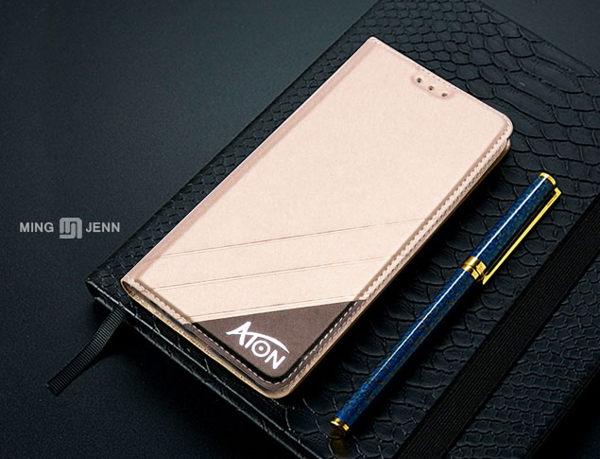 台灣製造【N64 現做款】vivo X50 / X50 Pro / X50e 5G 側掀站立式 皮套 保護套 手機套 書本套