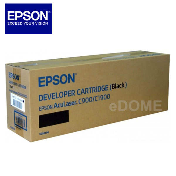 EPSON S050100 原廠黑色碳粉匣 ★出清特價★ (免運 愛普生公司貨) AcuLaser C1900 / C900 適用