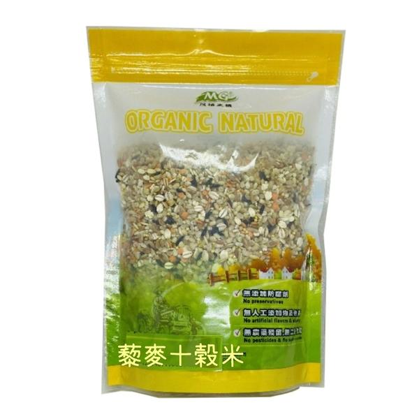 藜麥十穀米/600g
