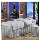 美容床罩簡約純色美容院床罩四件套足浴美體按摩洗頭推拿夾棉被套YJT 快速出貨